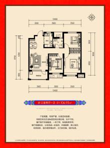 邢台市荣盛锦绣观邸户型图