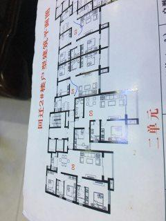 邢台桥东区3室2厅1卫110.3m²毛坯房