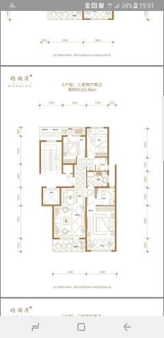(桥东区)皓顺府3室2厅1卫110m²毛坯房