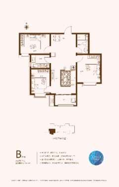 (桥东区)新华北小区3室2厅1卫100m²毛坯房