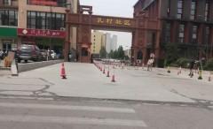 邢台桥西区孔府花园 精装两居室 房东包更名 带小房 急售价格可议