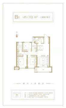 邢台桥东区天一上城3室2厅1卫103m²毛坯房