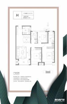 邢台开发区皓顺茂3室2厅2卫120m²毛坯房