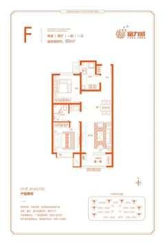 邢台桥西区富力城精装两居室 急售可贷款 学区房 成熟商圈