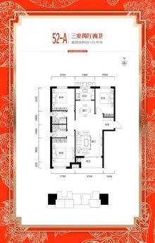 邢台桥东区全都城悦府3室2厅1卫125m²毛坯房