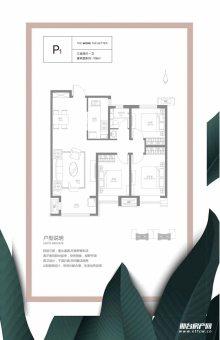 邢台开发区皓顺茂3室2厅1卫105m²毛坯房