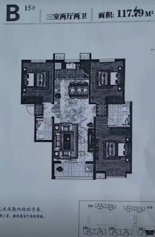 邢台桥西区锦绣鹏程3室2厅2卫130m²简单装修