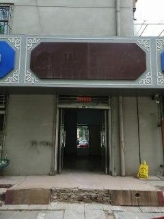 邢台桥东区出租红星东街临街一层商铺