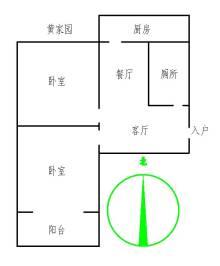 邢台市襄都区黄家园小区,学区房,2室1厅1卫56m²简单装修