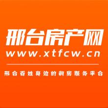 邢台襄都区自然城一期2室2厅1卫108m²