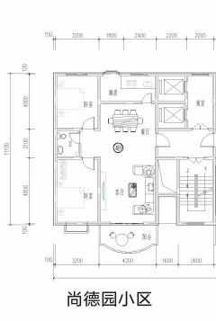 【个人房源】邢台信都区尚德园小区2室2厅1卫55万115m²出售